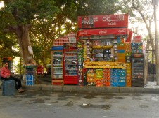 These little kiosks are everywhere.