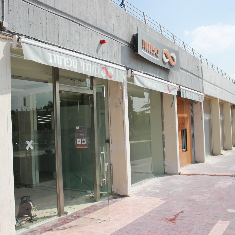 בנק מזרחי טפחות מצדה באר שבע