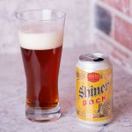 Shiner Bock is a German-style Bock by the Spoetzl Brewery that blends baked bread, caramel, and a mild dose of floral hops.
