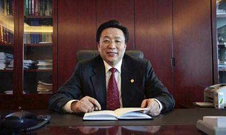 China: President of Aluminum Corp. under investigation