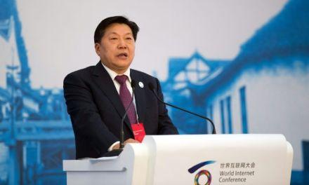 China: Former internet tsar Lu Wei was sentenced to 14 years