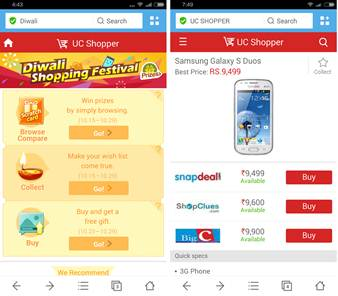 UC Browser partners with e-commerce giants