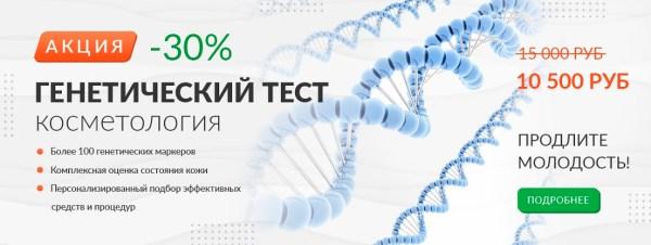 Клиника эстетической медицины в Москве у метро Аэропорт ...