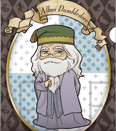 Dumbledore!