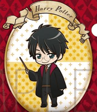 Harry!