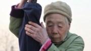 Zhao Yufang