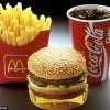 Don Gorske - 25mila Big Mac