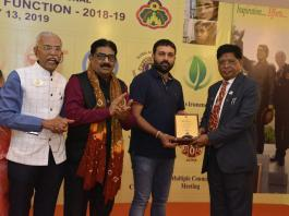 saurashtra-kachchh-lions-club's-award-of-the-night-cereme-was-held