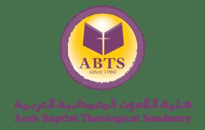 ABTS - Kolliya Logo