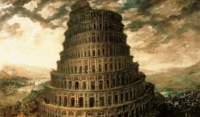 برج بابل Babel Tower