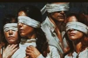 بلد العميان The Country of the Blind