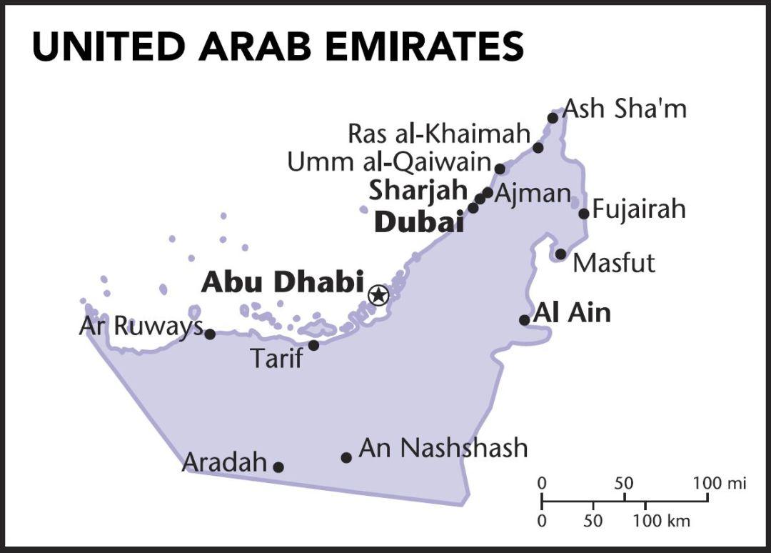 Egyesült Arab Emirátusok ff