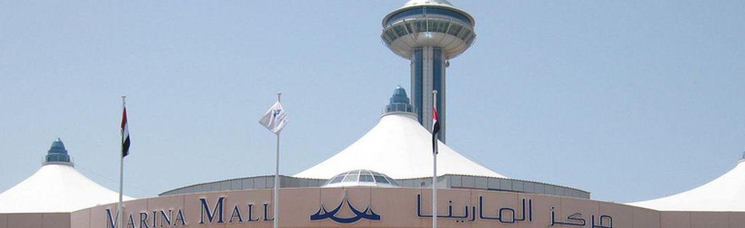Tiara forgó étterem, Abu Dhabi