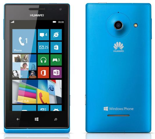huawei ascend w1 philippines price