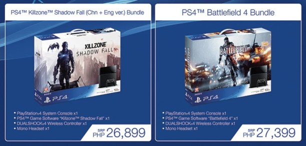 sony PS4 preorders