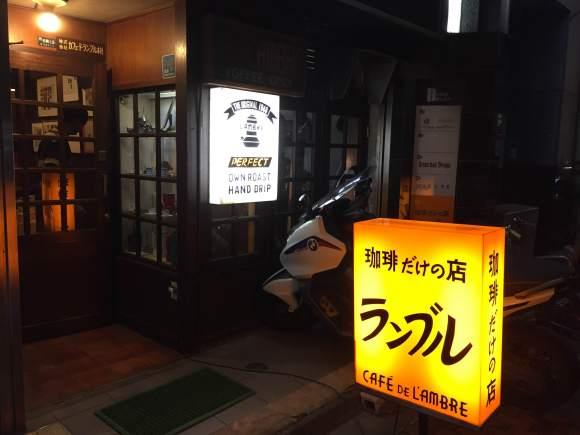cafe_de_lambre_ginza_tokyo_japan