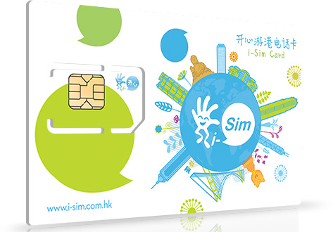 免費為王?香港免費上網「i-Sim 開心遊港電話卡」使用心得 – 啊不就好棒棒