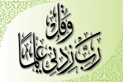 الف الف مبروك الدكتور محمد نور جميل لجينات