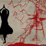 رقص على جراح الآخرين