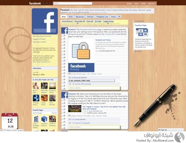 facebook الفيسبوك فيسبوك