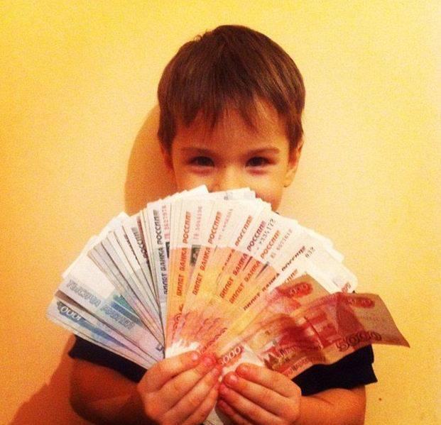 طفل ثري2