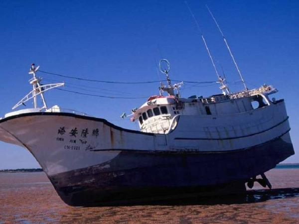 السفينة هاي ايم 6