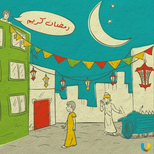 أعمال فنية من مبدعين انستقرام احتفالاً ب رمضان