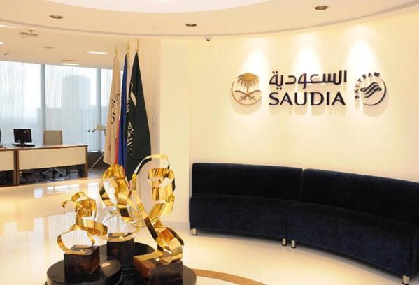 مكتب خطوط السعودية في الفلبين2