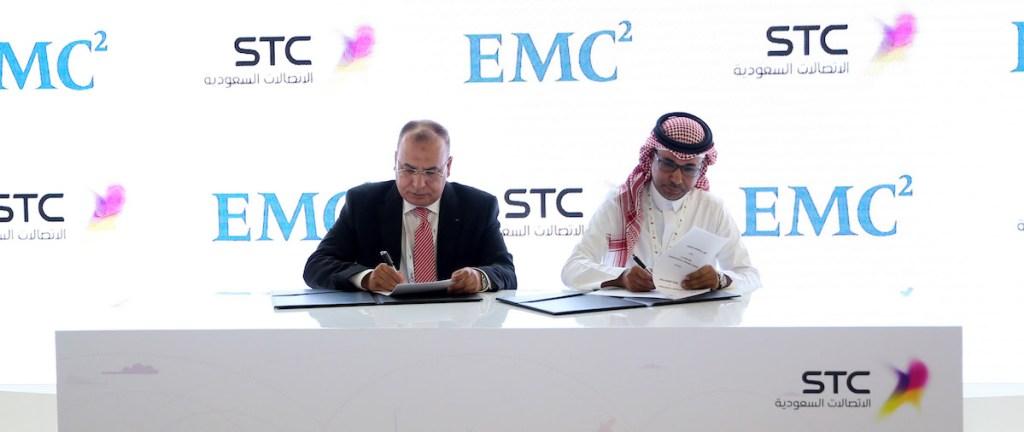 STC تنضم لبرنامج المعرفة و تطوير المهارات