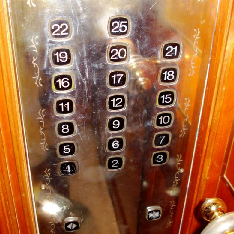 الرقم 4 بالصين