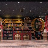 libraries in China