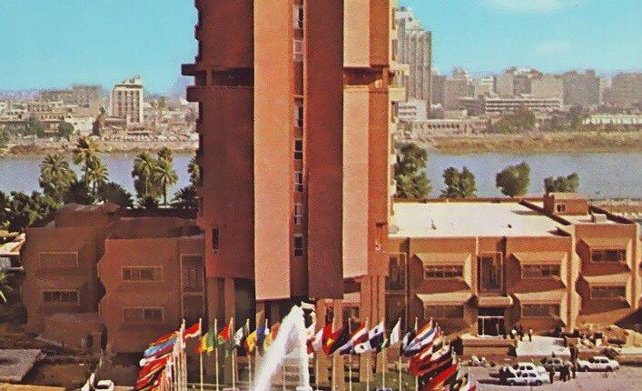 العراق 16111610
