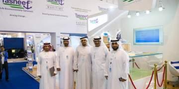 هيئة الإمارات للتصنيف تصنيف