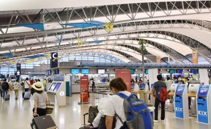 مطار أوساكا
