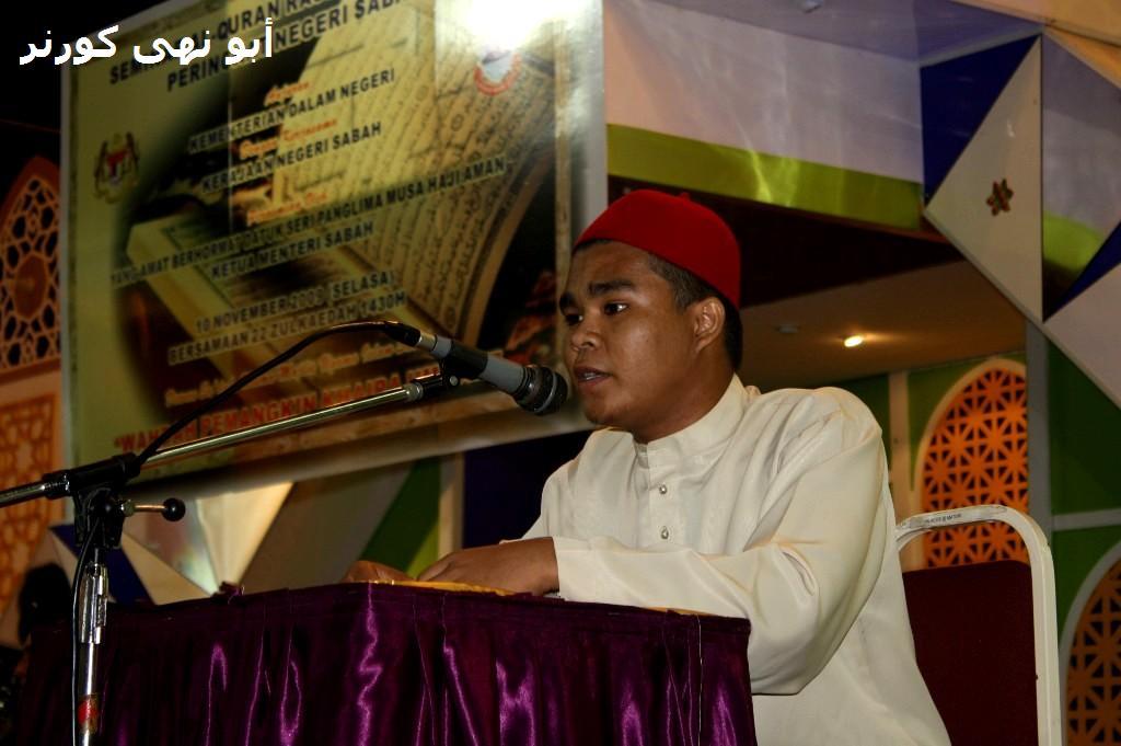 Seminar Rasm Uthmani N Sabah (17)