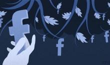 أصبح بالإمكان الآن إضافة الألوان إلى منشورات فيسبوك