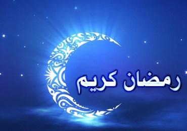أفضل 5 مواقع الكترونية اخترناها لك في رمضان