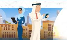 دراسة: عملاء البنوك في الإمارات يفضلون الخدمات المصرفية عبر القنوات الرقمية