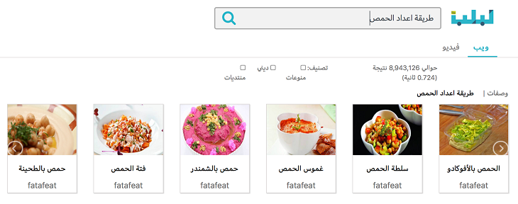 تحديثات لبلب معلومات وصفات الطعام