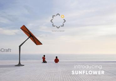 تعرف على هذه المظلة الشمسية الذكية والتي تتبع الشمس - CES 2017