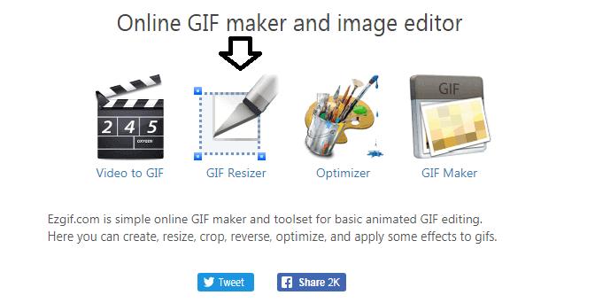 تغيير حجم GIF