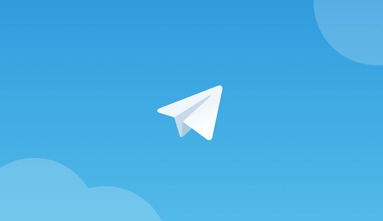 ميزات تلغرام جديدة