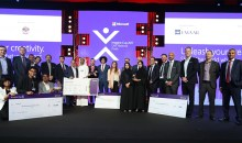 اختتام نهائيات كأس التخيل 2017 لدولة الإمارات بالتعاون مع إعمار