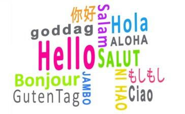 موقع رائع لتعلم اللغة الإنكليزية وغيرها من اللغات