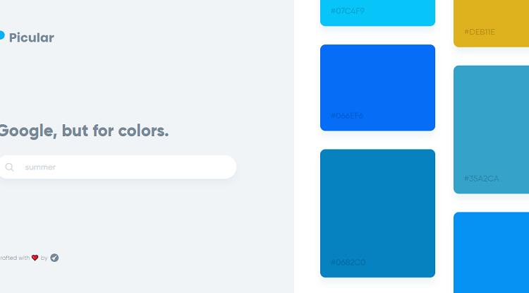موقع Picular لمعرفة تدرجات الألوان
