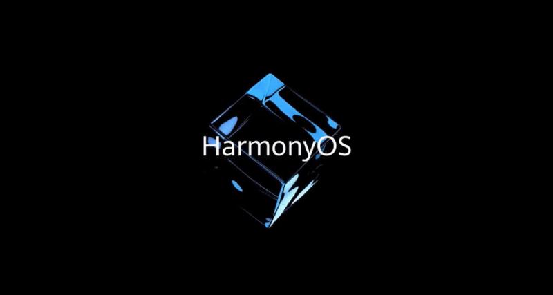 هواوي Harmony