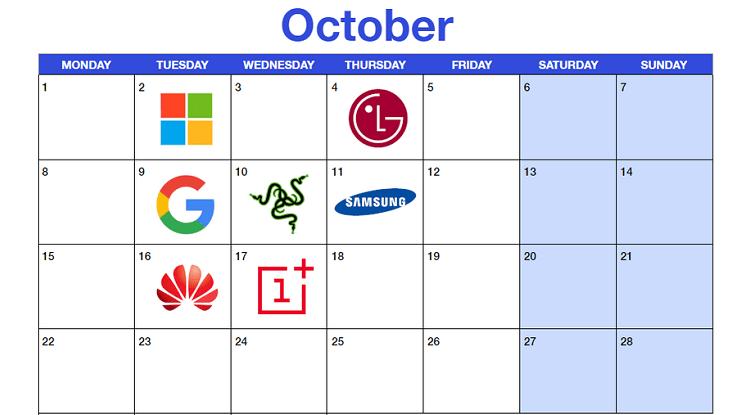 هواتف أكتوبر 2018