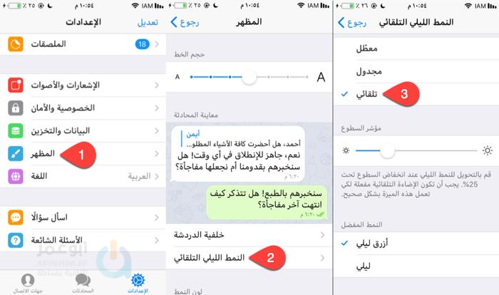10 ميزات في تلغرام يجب عليك استعماله