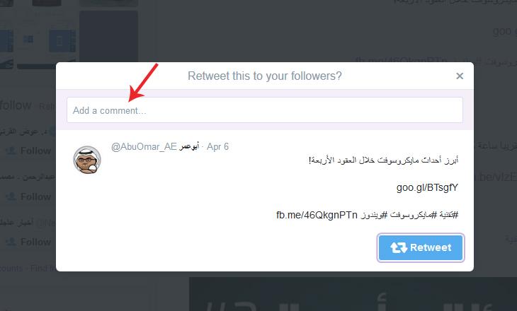 twitter_abuomar