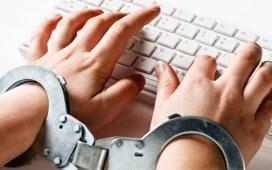 الرقابة على المواقع الإلكترونية